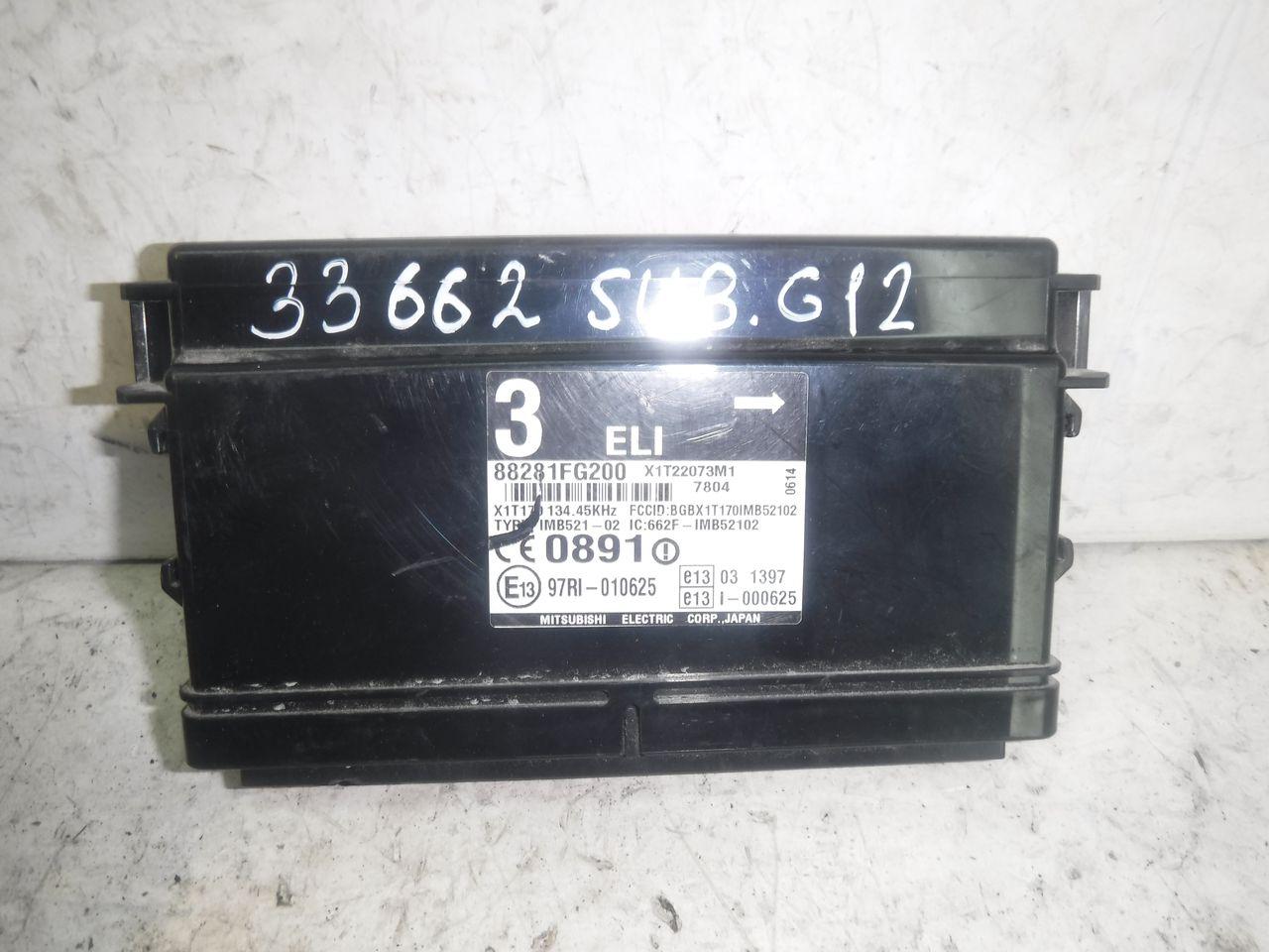 Блок управления АКПП Subaru Impr