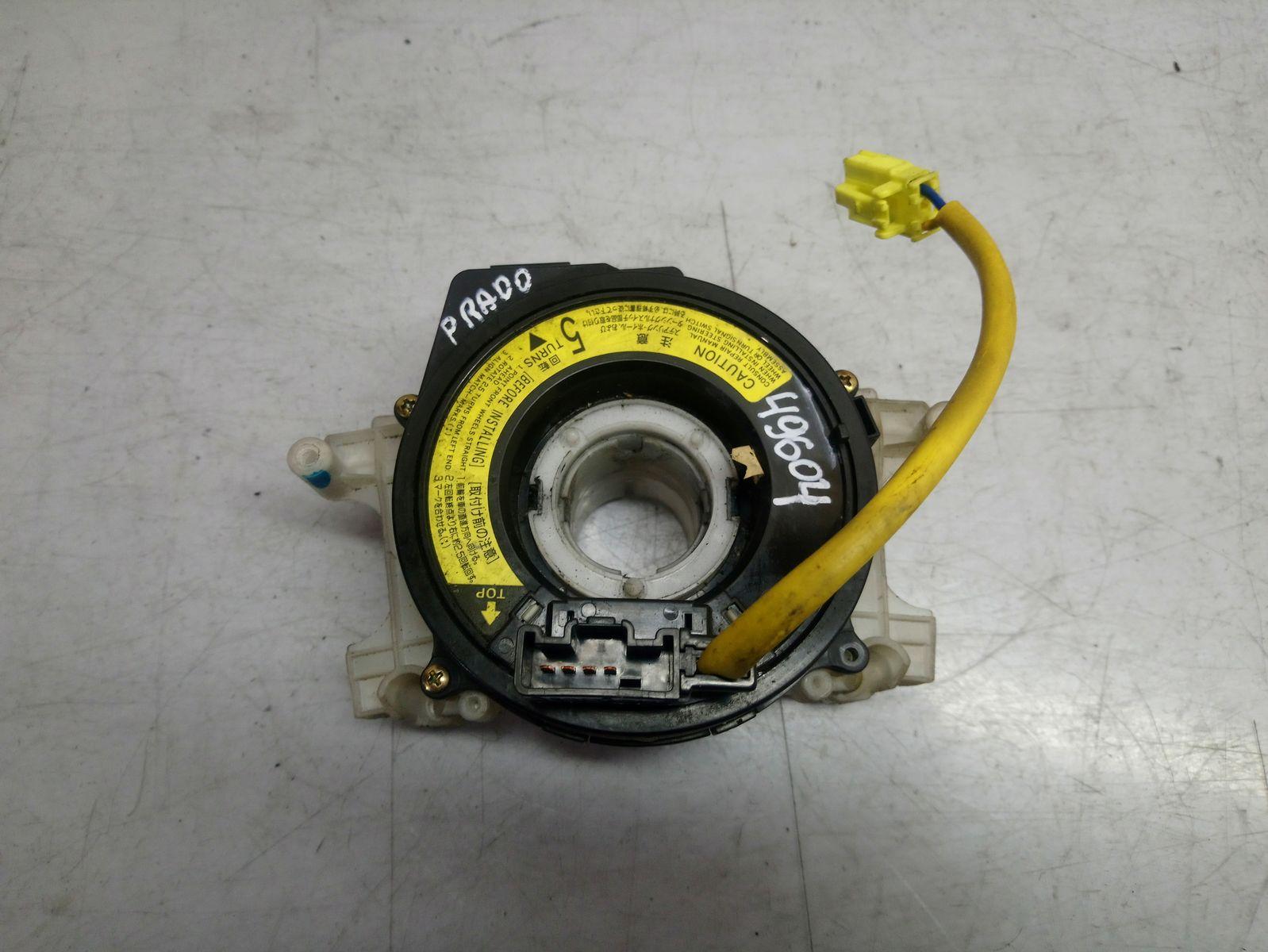Механизм подрулевой для SRS   8430635010