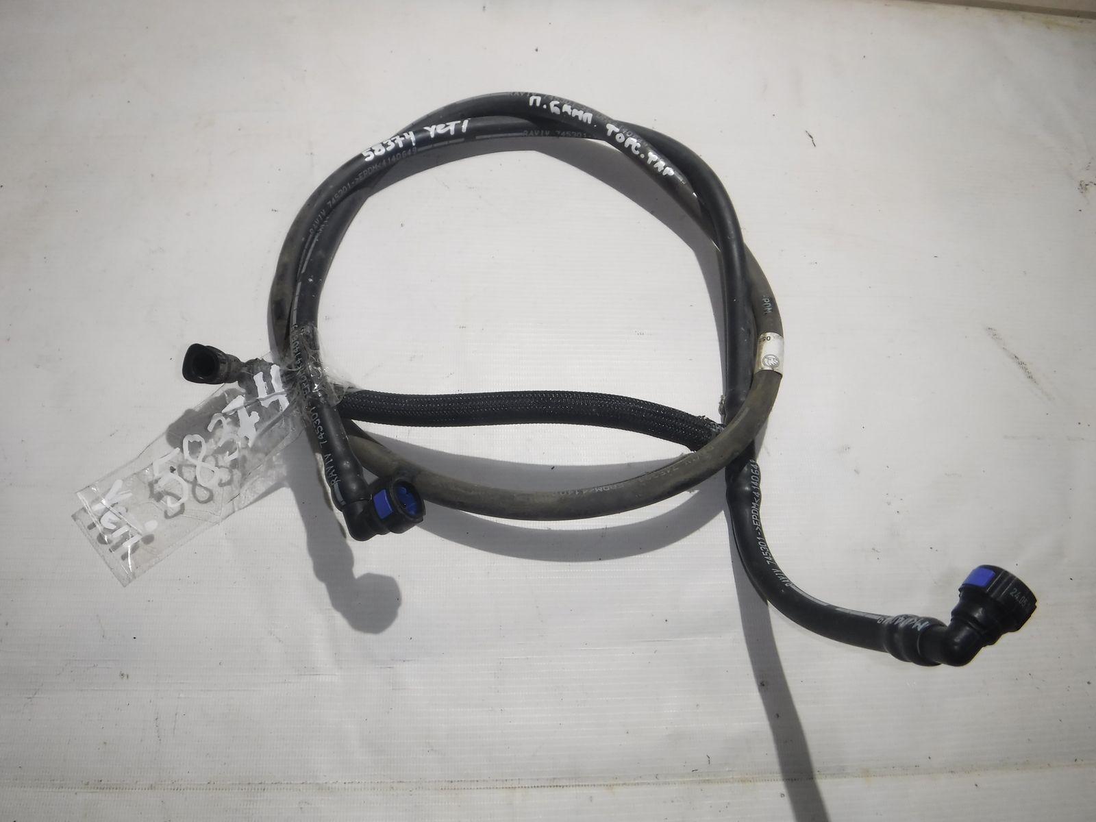 Патрубок омывателя   1J0955964F