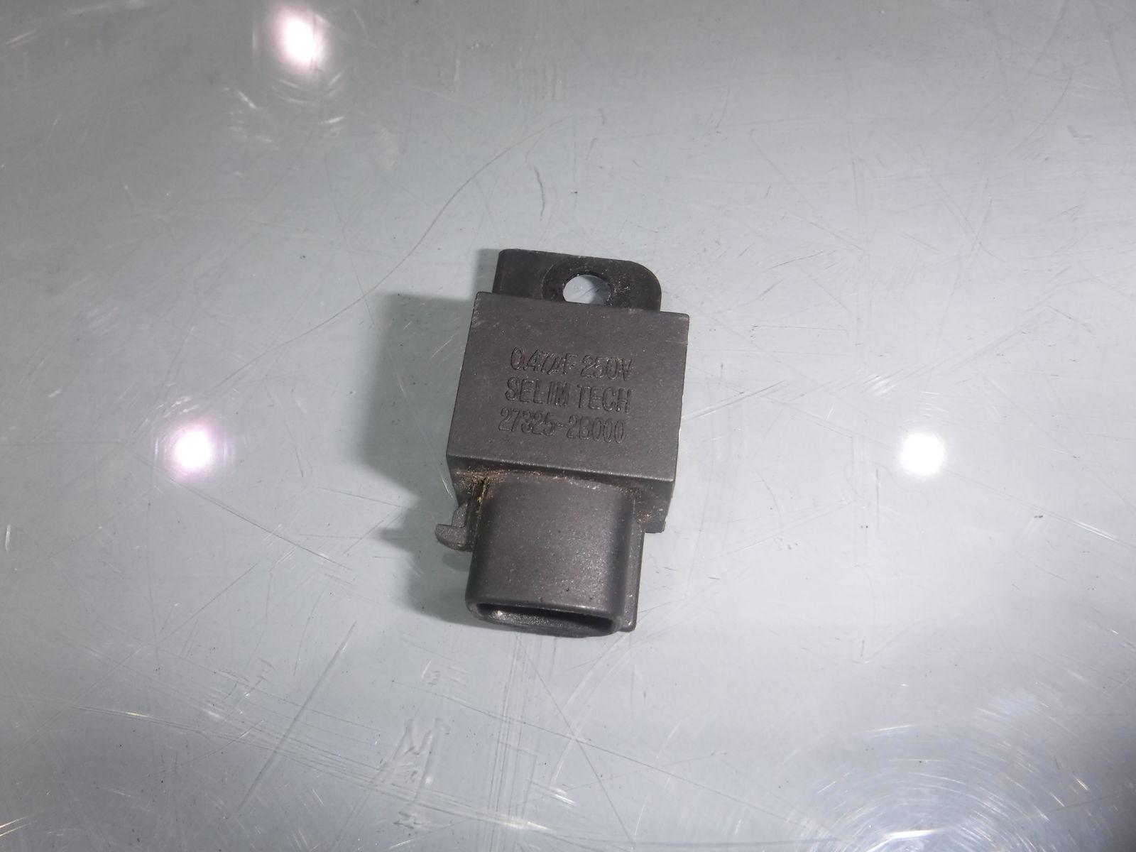Конденсатор   273252B000