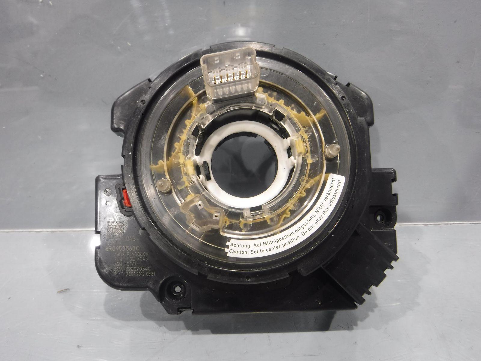 Механизм подрулевой для SRS   8R0953568S
