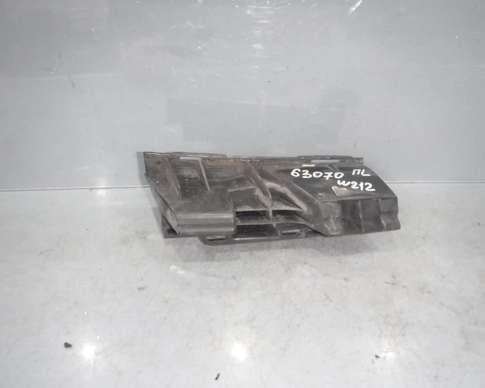 Кронштейн переднего бампера   A2128852365