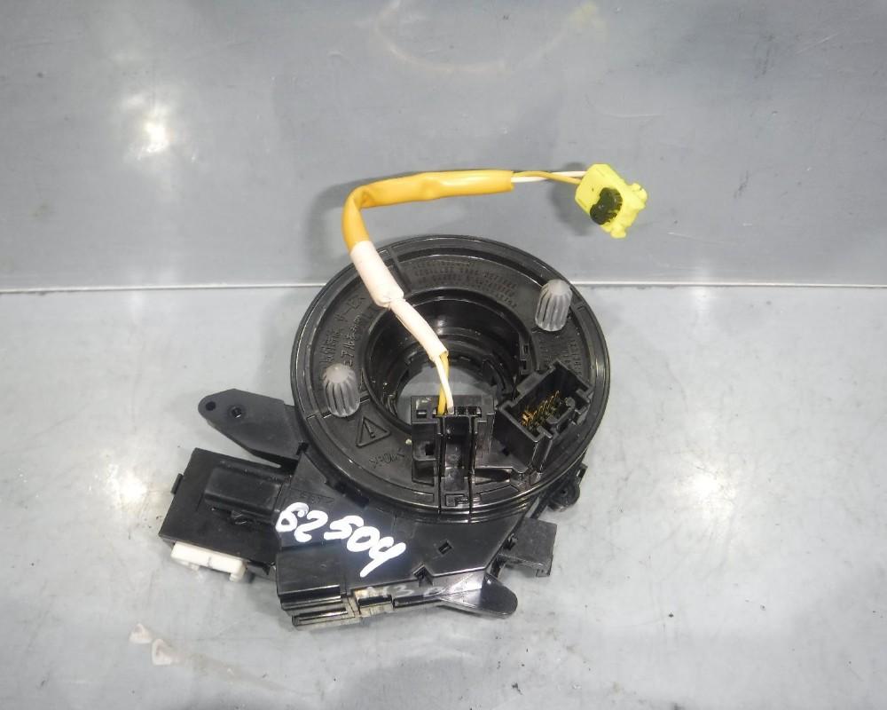Механизм подрулевой для SRS   BBP366CS0